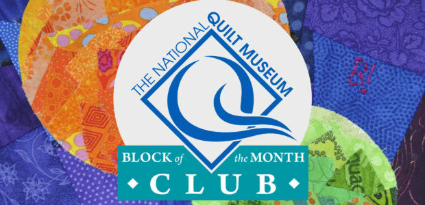 Block of the Month: August 2019