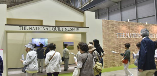 Museum quilts featured at Japanese Quilt Time Festival