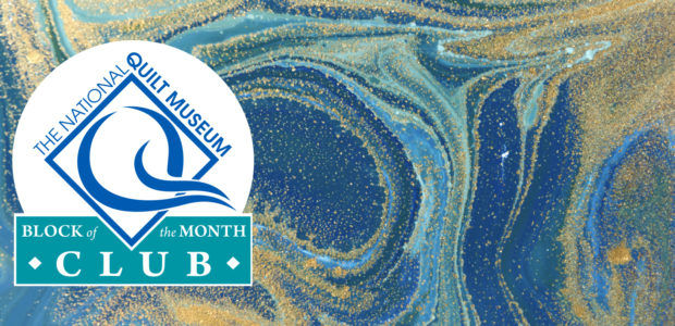 Block of the Month club Round 2 starting soon