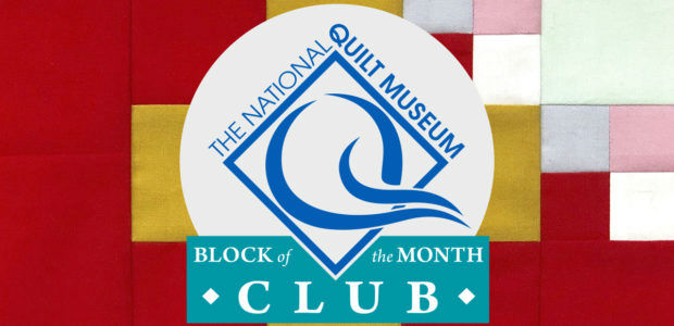 Block of the Month: July 2019