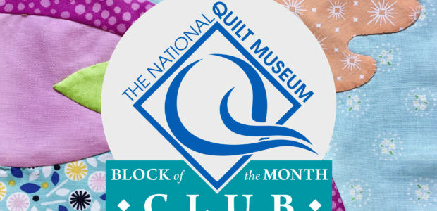Block of the Month: May 2019