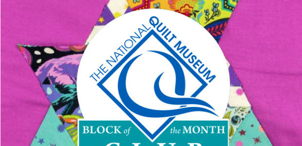 Block of the Month: September 2019