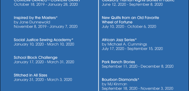 The Museum 2020 In-Facility Schedule is here!