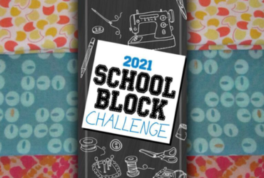 New Exhibit: 2021 School Block Challenge